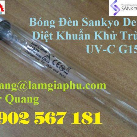 sankyo-denki-g15t8
